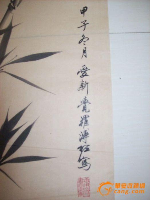 竹子带字微信头像
