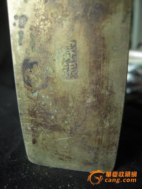 白铜透雕 福字水烟袋