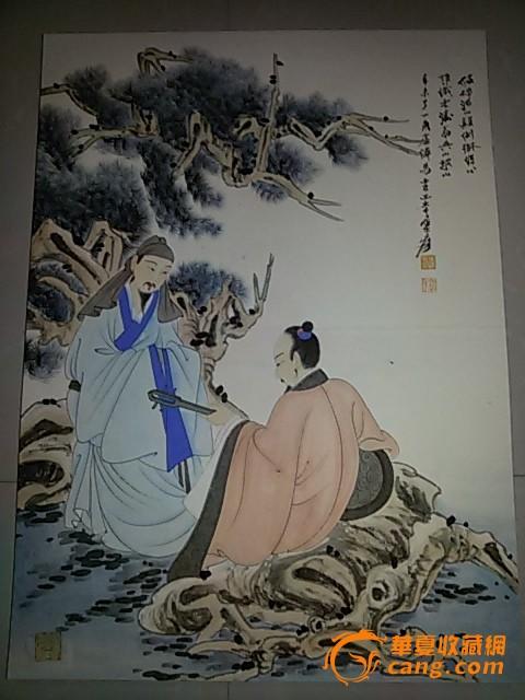 张大千绘人物画册