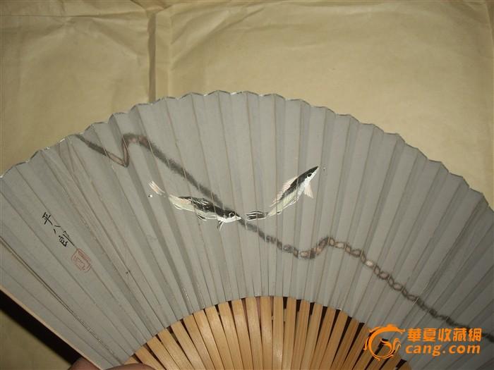 平八郎(手绘折扇)