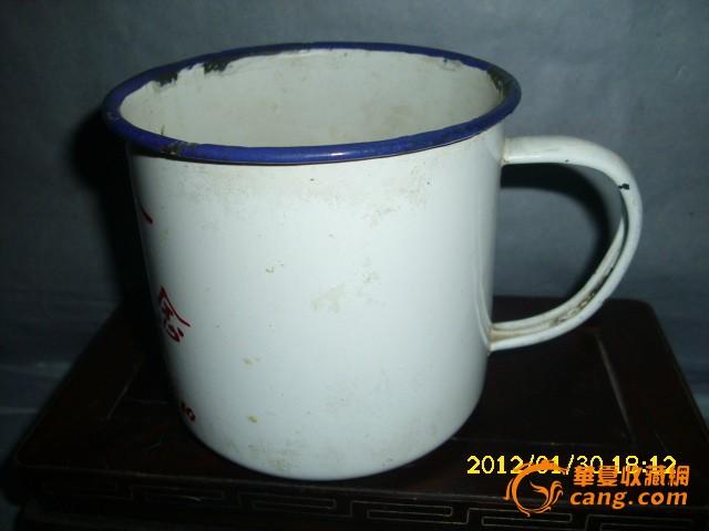 谁是最可爱的人搪瓷茶缸
