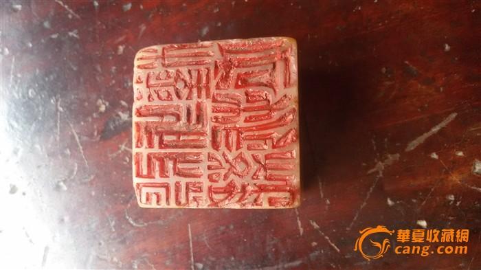 ps中国红色印章素材