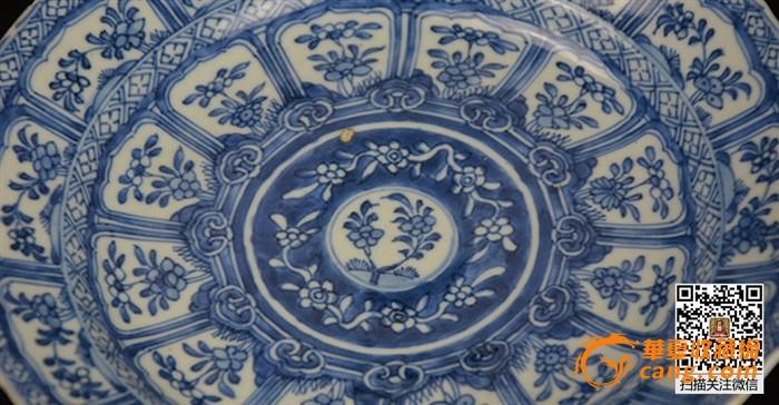 康熙花卉纹饰青花盘图片