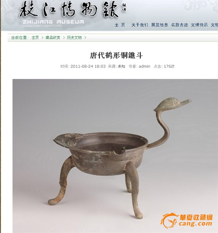 汉代家具手绘稿