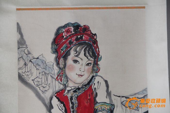近现代 刘文西人物画