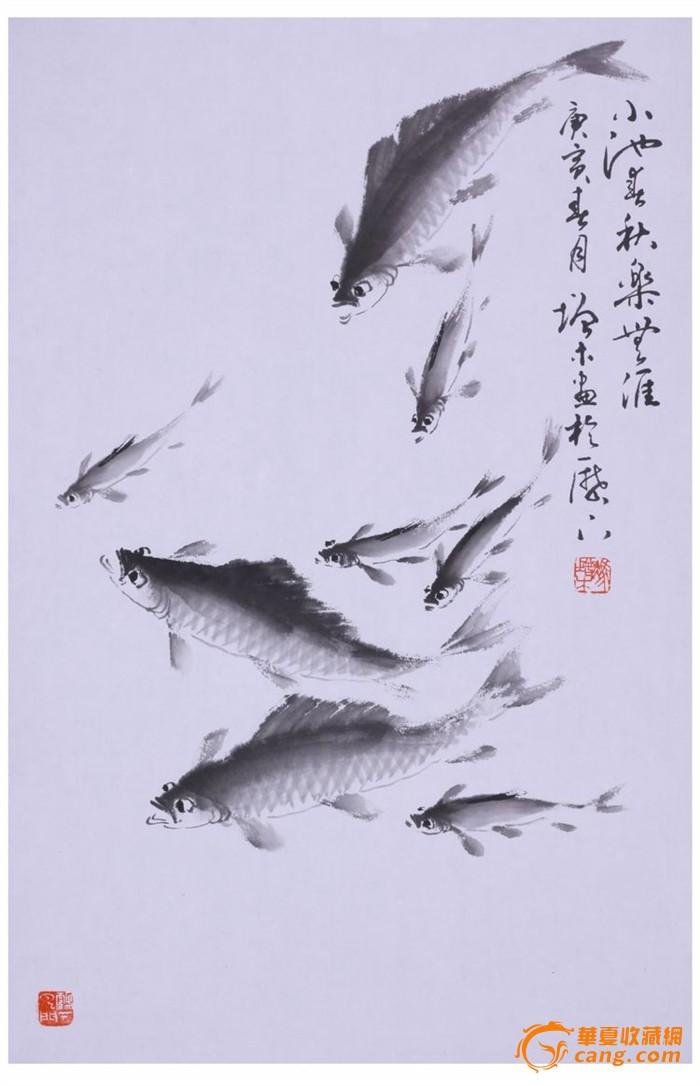 国画鱼_当代画鱼大师冯增木先生写意鱼类群鱼国画新作 小池*乐无涯