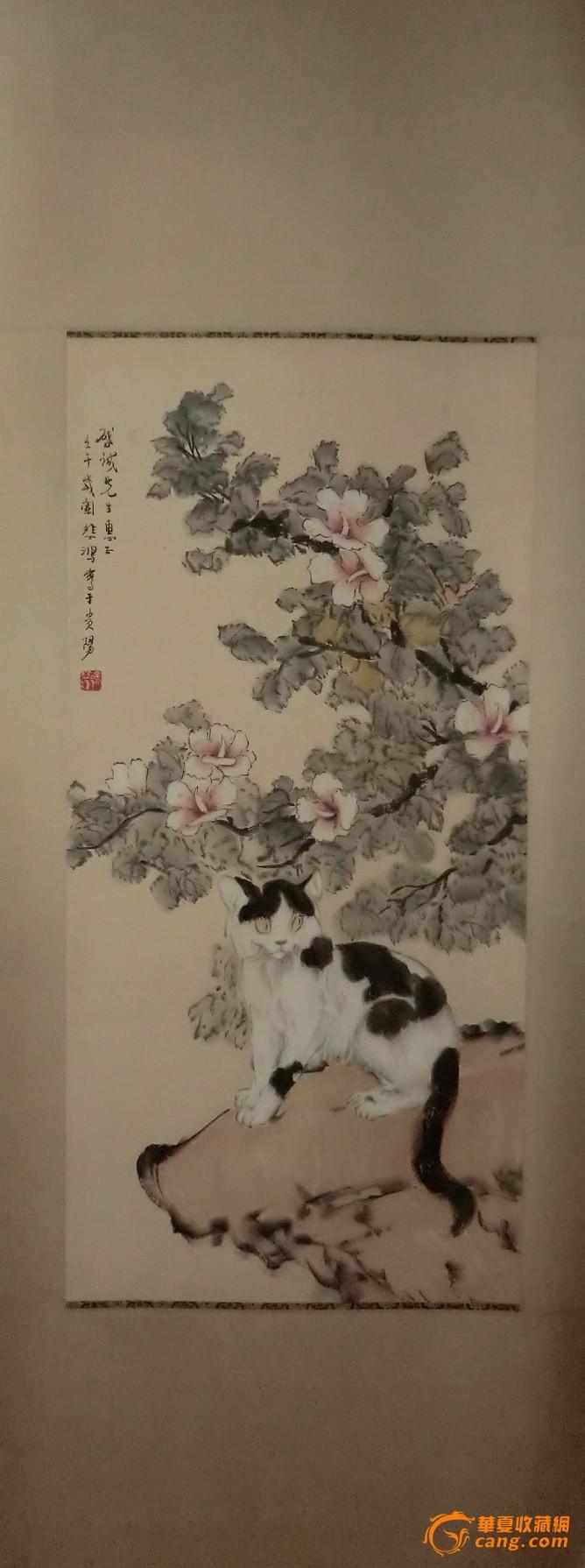徐悲鸿的猫