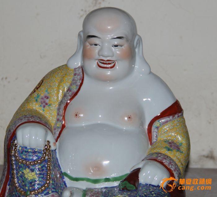 地摊 陶瓷 明清 清代的笑佛  编号 jy8674124 上传
