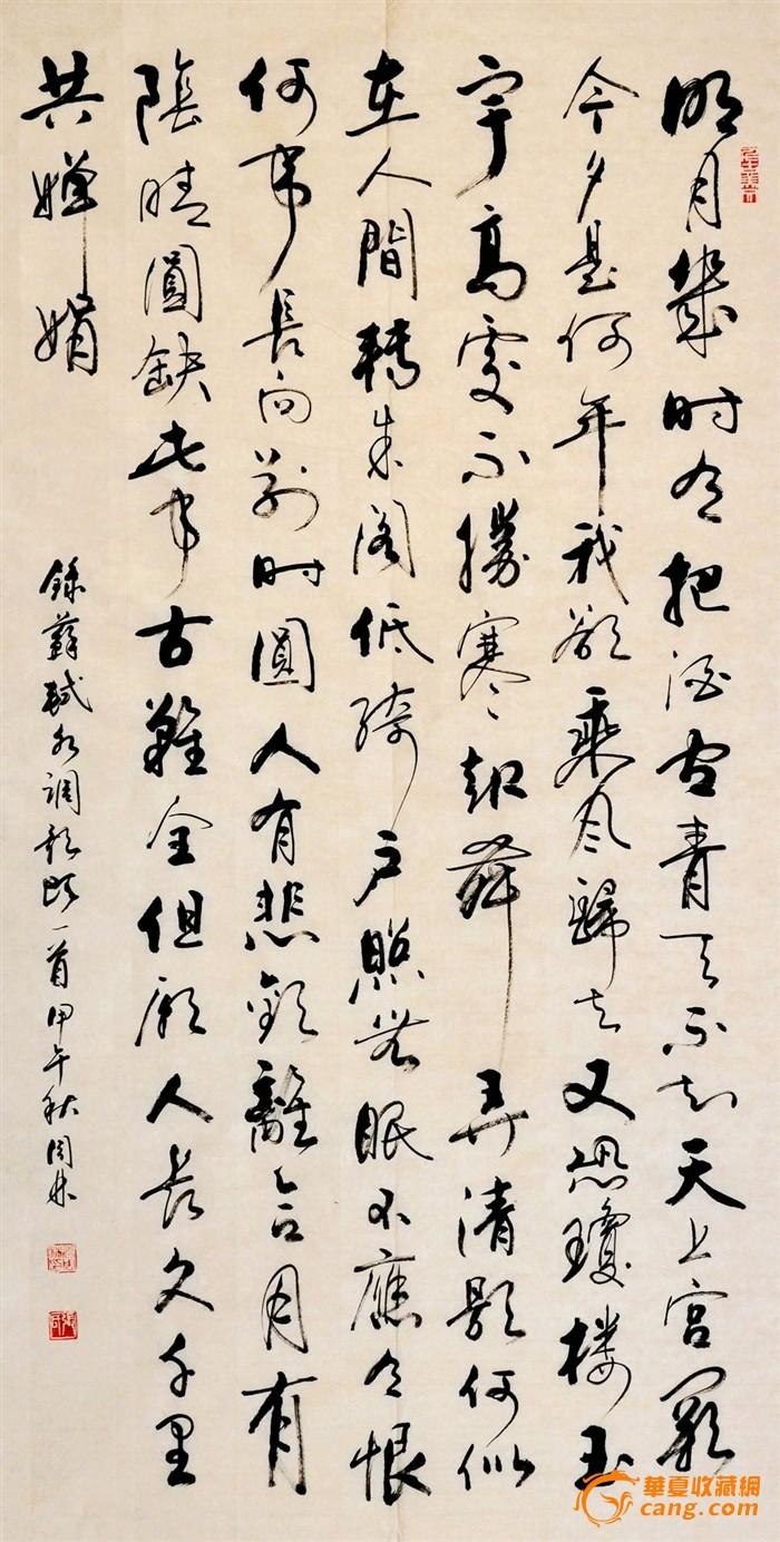 28字古诗毛笔作品_明月几时有书法作品图片展示_明月几时有书法作品相关图片下载