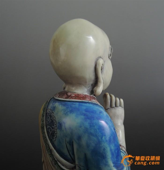 流寿山芙蓉石.彩绘罗汉坐像.