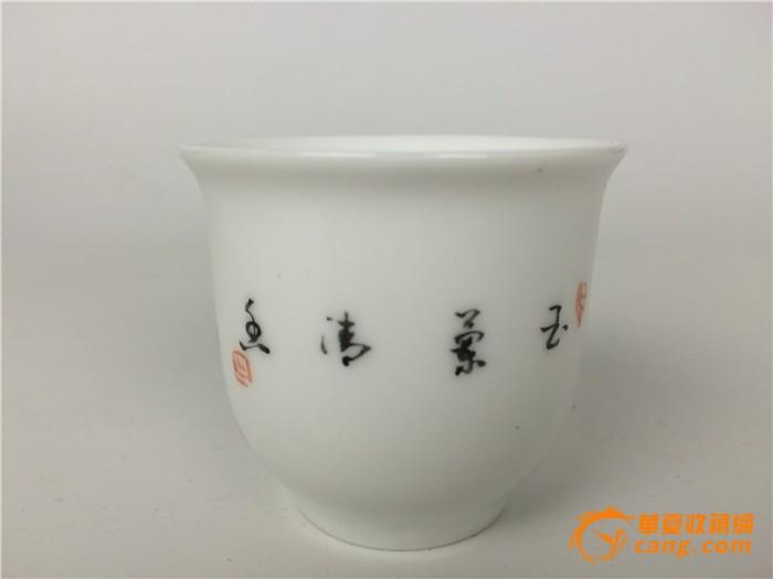 手绘粉彩仿古花卉酒杯茶杯