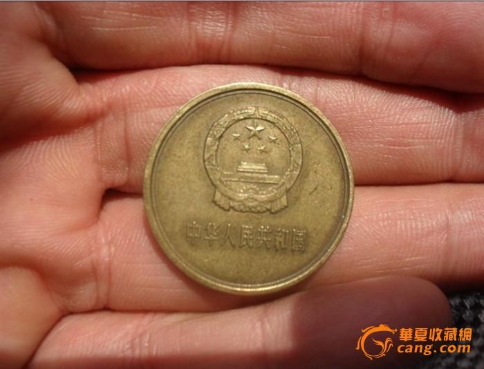 显示上一幅图片 显示下一幅图片 编号:jy8681855 商品价格: ¥50