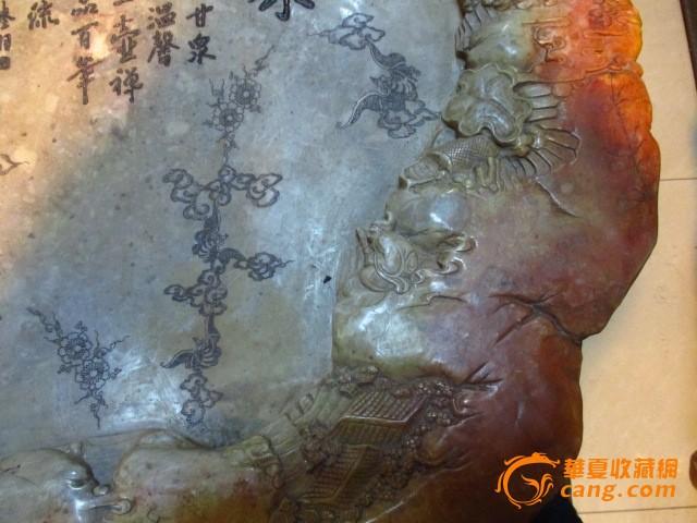 寿山石雕刻风景人物大茶台