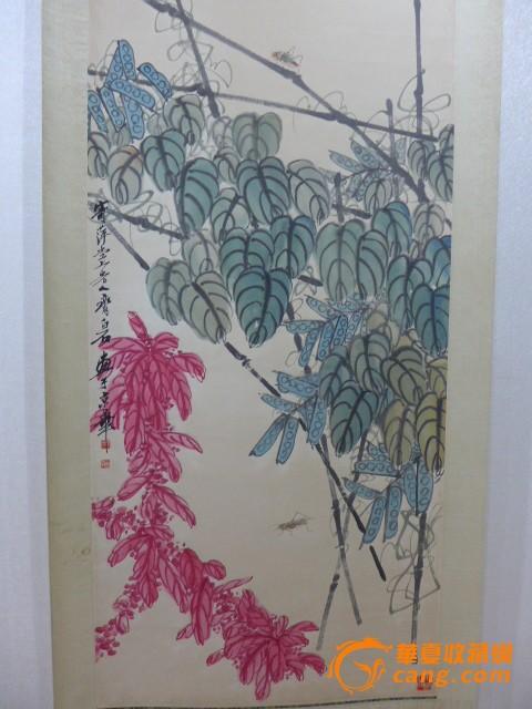 齐白石 书画作品图2图片