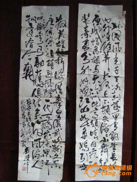 会员 刘建中 沁园春雪 书法作品两幅八平尺