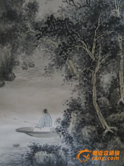 启功 山水 人物画
