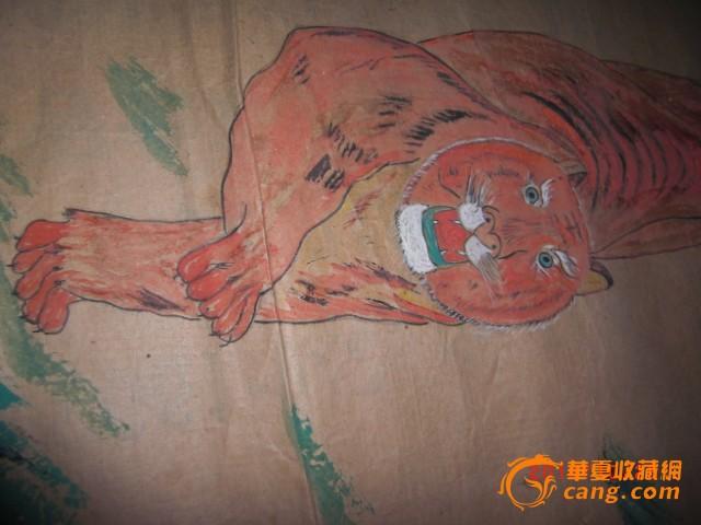 猛虎下山 阿孟纹身工作室1图片