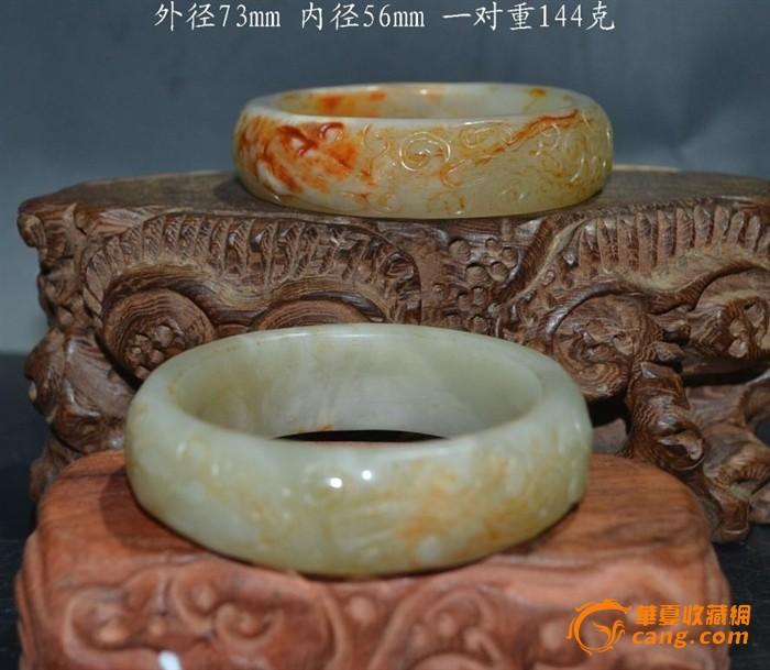和田玉朱砂沁浮雕雕刻双龙戏珠手镯一对