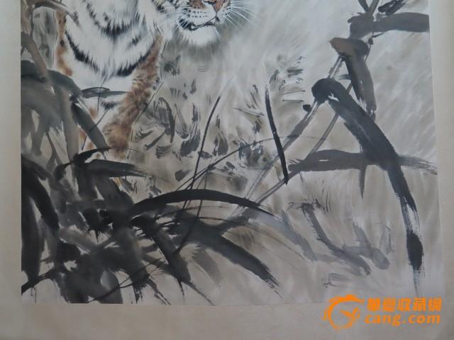 刘继卣绘下山虎画图片