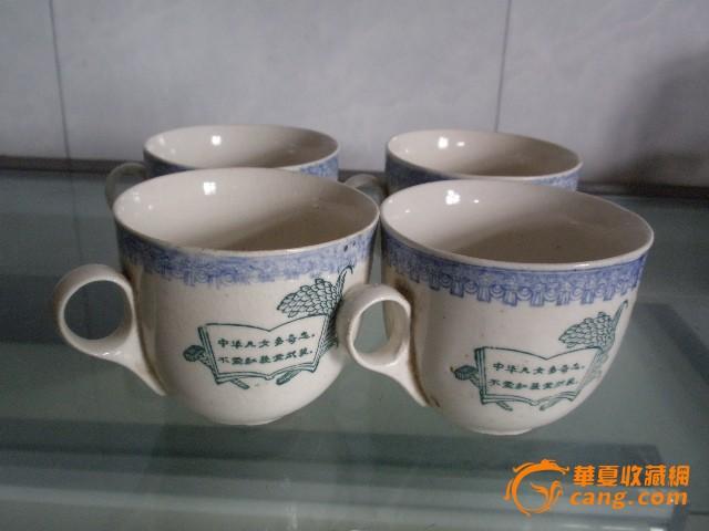 文革小茶杯
