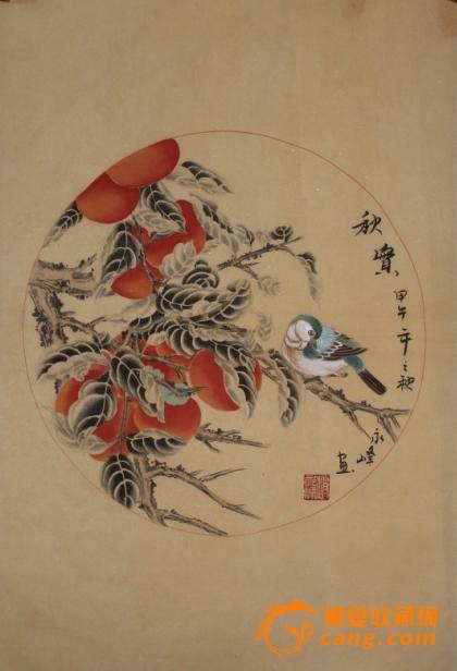 中国国著名工笔画家四尺三开圆形扇面【两张】