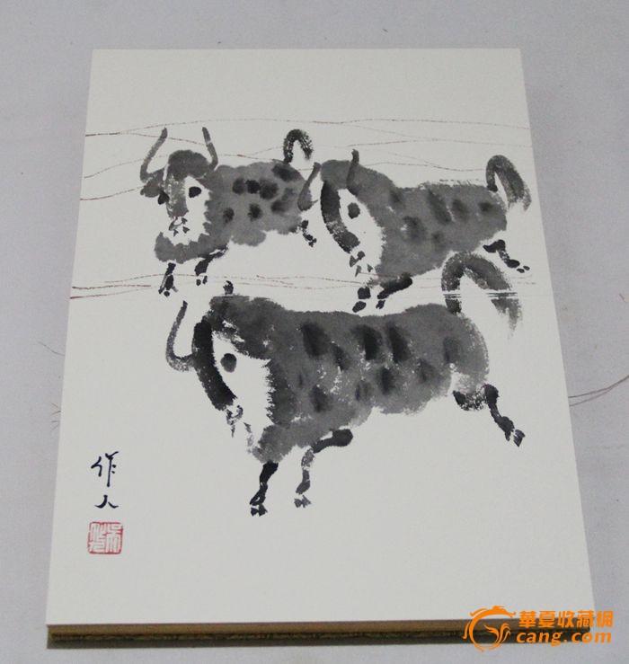 地摊 字画 近现代 吴作人动物  编号 jy8733666 上传