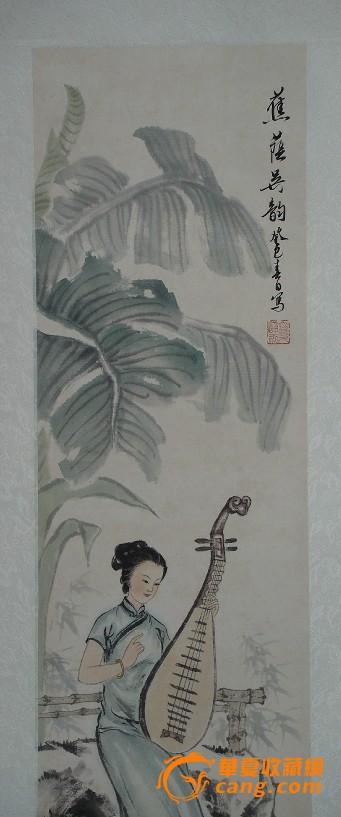 人物琵琶手绘图