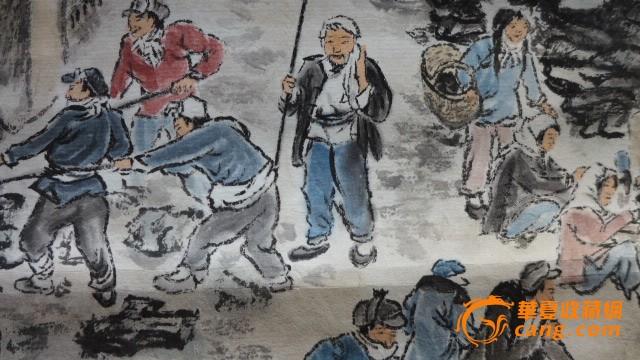 赵望云 劳动人民