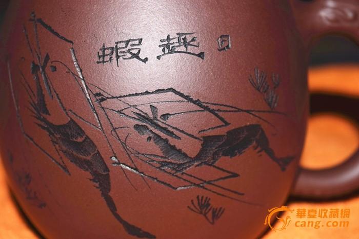 刺青 纹身 700_466