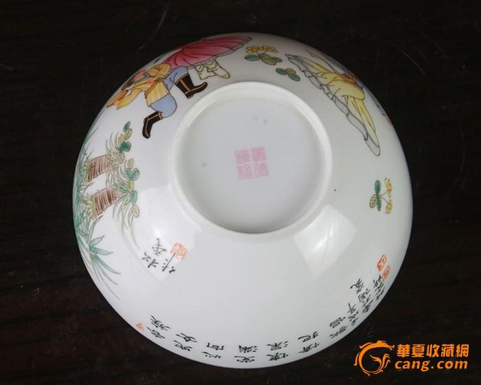 景德镇陶瓷/文革瓷器/名人名作/张松茂作品--粉彩人物