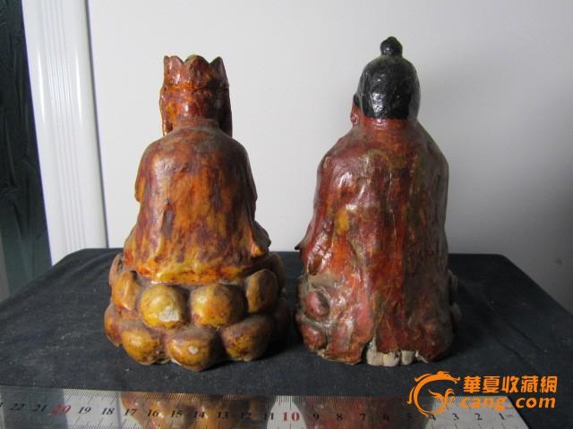 菩萨/菩萨图2