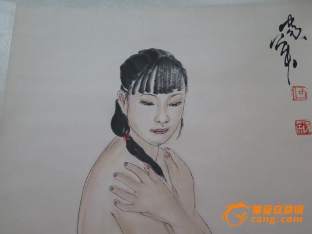 何家英绘人物画