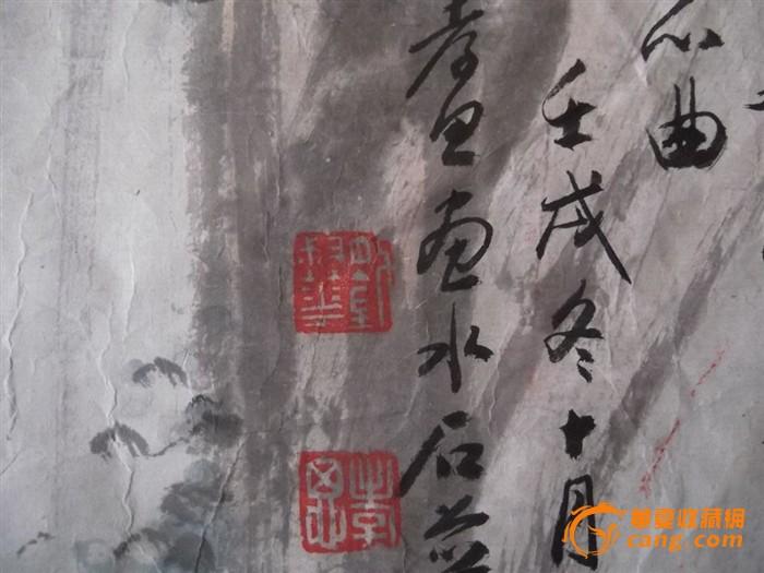 qq头像大全 个性签名 个性签名  186著名书画家张行书画包老包真联系