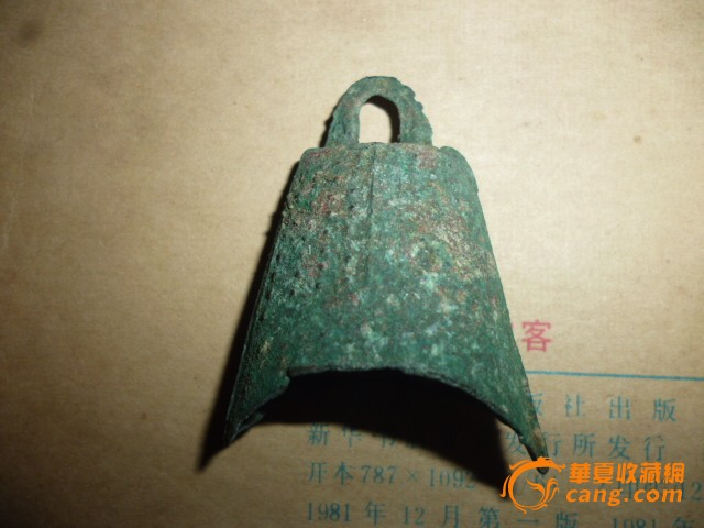 战国青铜编钟