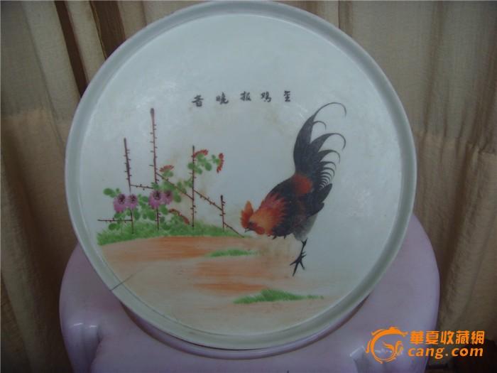 民国手绘《金鸡报晓》大茶盘