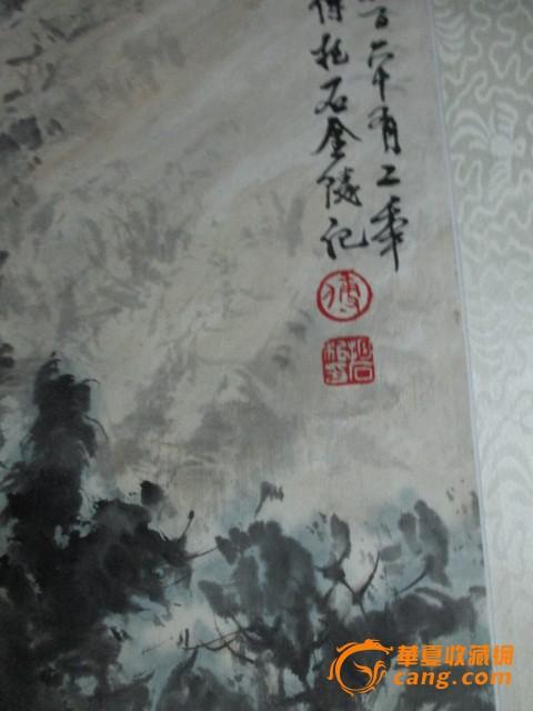 傅抱石的山水画图片