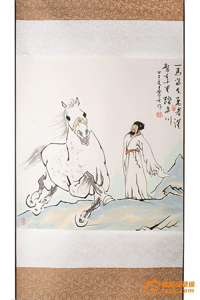 家福业旺书画真迹 中国书画当代十大名家安纪云大师真迹