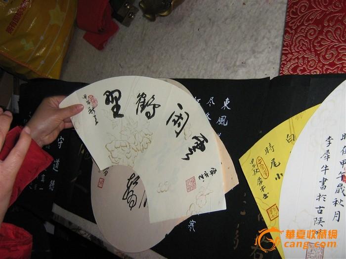 世界金奖艺术家李犀牛书法作品选图10