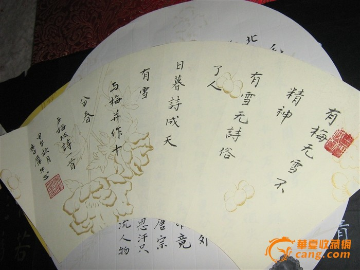 世界金奖艺术家李犀牛书法作品选图11