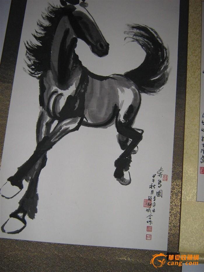 世界金奖艺术家李犀牛书画作品选图2