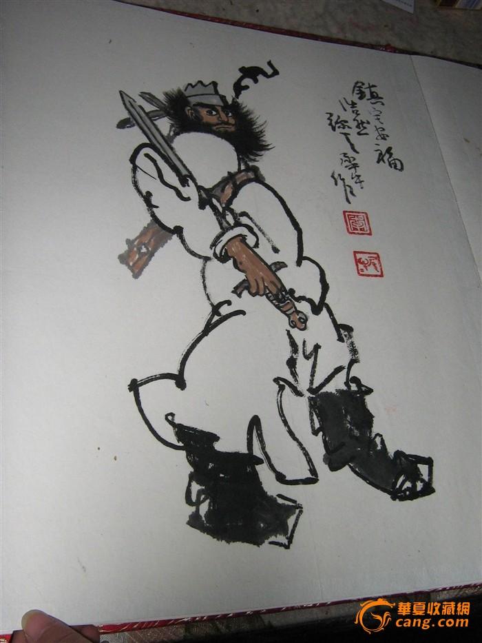 世界金奖艺术家李犀牛书画作品选图4