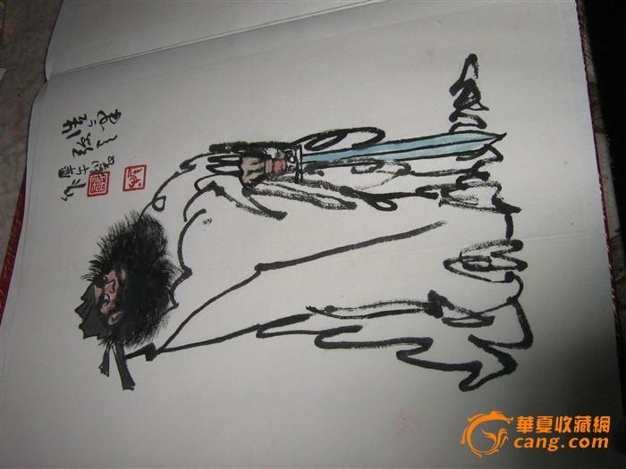 世界金奖艺术家李犀牛书画作品选图6