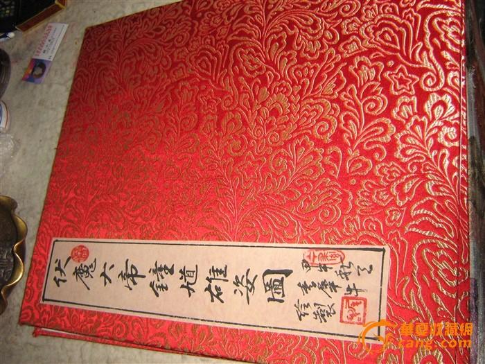 世界金奖艺术家李犀牛书画作品选图10