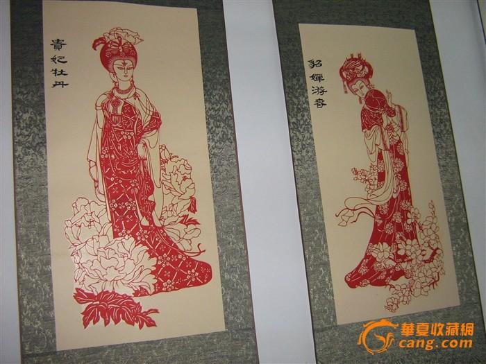 剪纸艺术家段淑娥作品选图4