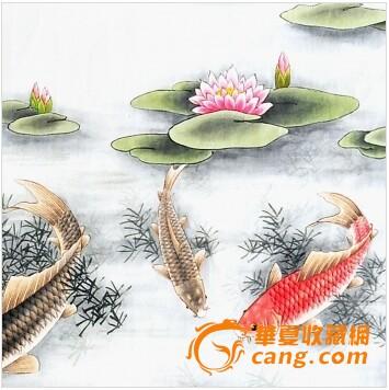 中国美术百杰 工笔画画家 裴楷九鱼图 四尺横幅