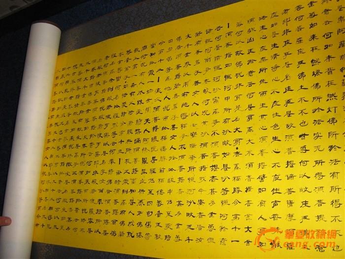 实力派特色隶书书法家吴志安金刚经9米长卷等图3