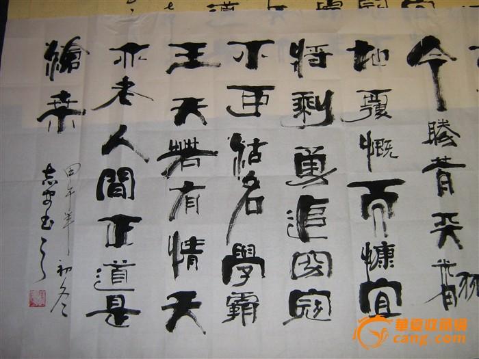 实力派特色隶书书法家吴志安金刚经9米长卷等图8