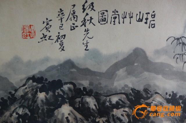 地摊 字画 古代 > 黄宾虹山水画手卷   显示上一幅图片 显示下一幅