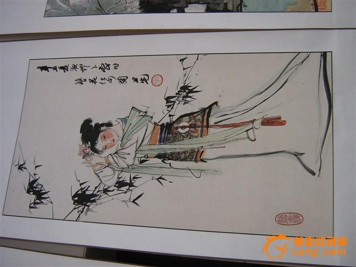 高端书画推介--李犀牛段淑娥张新书画作品选图4