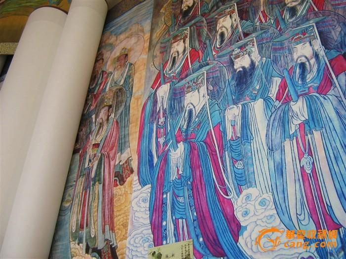 高端书画推介--古城风情、朝元图